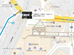 hog-ya-170305-01.jpg